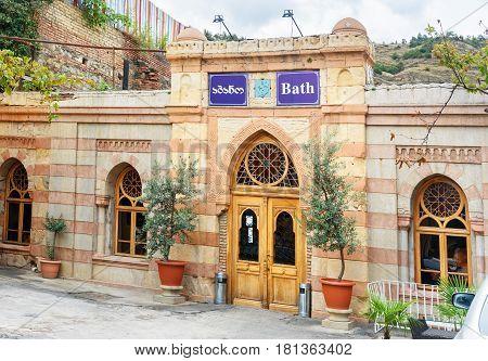 Entrance To Public Sulfur Bath In Tbilisi, Georgia