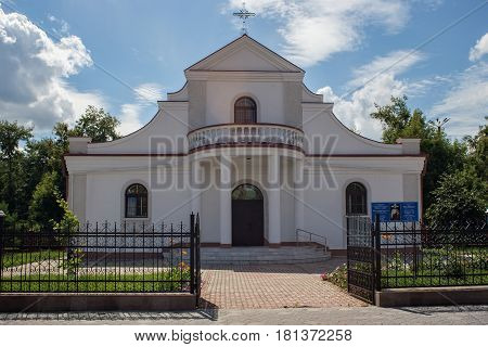 PETROPAVL, KAZAKHSTAN - JULY 24, 2015: The Roman Catholic Church of the Most Sacred Heart of Jesus in Petropavl. The number of Catholics in the country is less than two percent of the population.