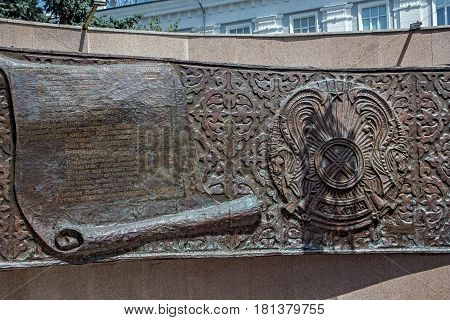 PETROPAVL, KAZAKHSTAN - JULY 24, 2015: Element of the memorial on the town square with the text of the national anthem of Kazakhstan in the Kazakh language. Petropavl is a city in northern Kazakhstan.
