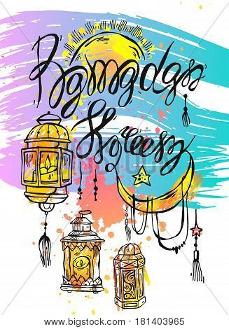 Hand draw Ramadan Kareem lettering, latern and Lamp greeting card.Ramadan Kareem vector background.Card template for ramadan holiday, ramadan celebration, ramadan muslim, ramadan festival, ramadan greeting