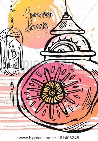 Hand drawn Ramadan Kareem and mosque greeting card.Ramadan Kareem vector background.Card template for ramadan holidayramadan celebrationramadan muslimramadan festivalramadan arabic culture.