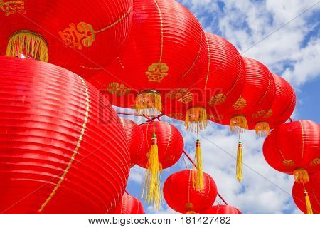 Chinese New Year Celebration Decorate With Red Lantern.