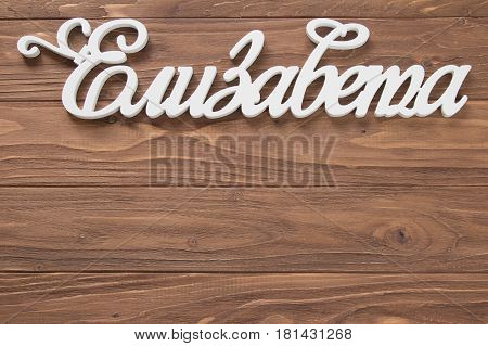 Name Elisabeth isolated top on wooden background, top view