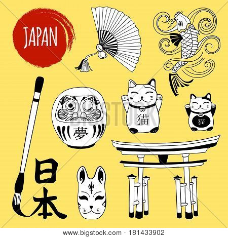 VECTOR set of doodles on yellow background, brush writing japanese word: Nihon Japan , inscription on daruma means dream and inscription on lucky cat means cat .