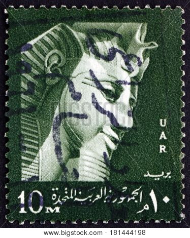 EGYPT - CIRCA 1959: a stamp printed in Egypt shows Pharaoh Ramses II Head of a Colossal Statue of Memphis circa 1959