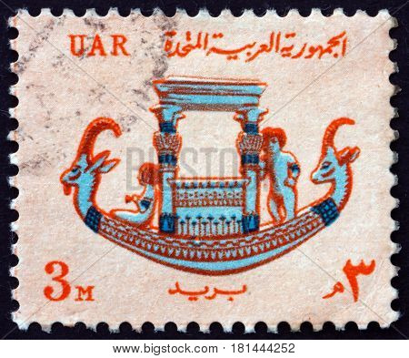 EGYPT - CIRCA 1964: a stamp printed in Egypt shows Pharaonic Calcite Boat circa 1964