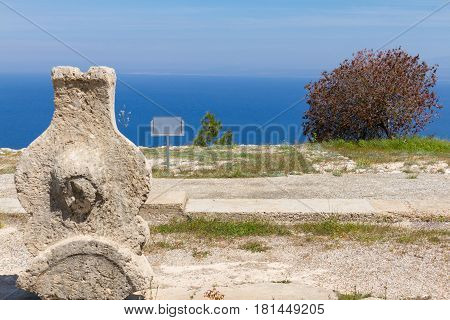 Ruins of Ancient Vouni Palace in the Island of Cyprus East Mediterranean Europe