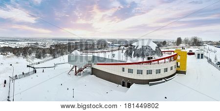 Large Novosibirsk planetarium at winter with snow Russia
