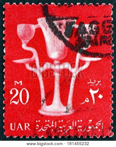 EGYPT - CIRCA 1960: a stamp printed in Egypt shows Lotus Vase Tutankhamen treasure circa 1960