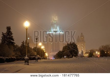 Moscow State University in winter at night