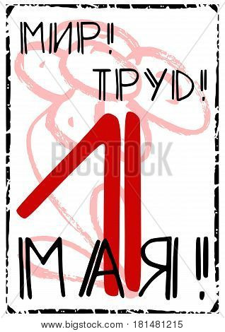 Card for day of Spring and Labor. Mayday card in handmade grunge style with hand drawn red flower on white background with black frame. Russian translation: Peace Labor 1 May. Vector illustration