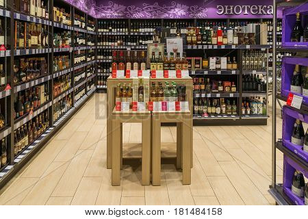 Moscow, Russia - March 18.2017. Selling alcohol in a store products Azbuka Vkusa in Zelenograd