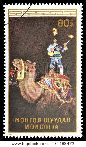 MONGOLIA - CIRCA 1986 : Cancelled postage stamp printed by Mongolia, that shows Circus.