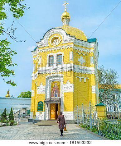 Church Of Sergius Of Radonezh