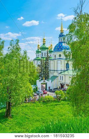The Holy Kiev