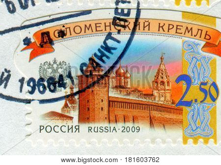 GOMEL, BELARUS, APRIL 11, 2017. Stamp printed in Russia shows image of  The Kolomna Kremlin is a very large fortress in Kolomna, Russia, circa 2009.