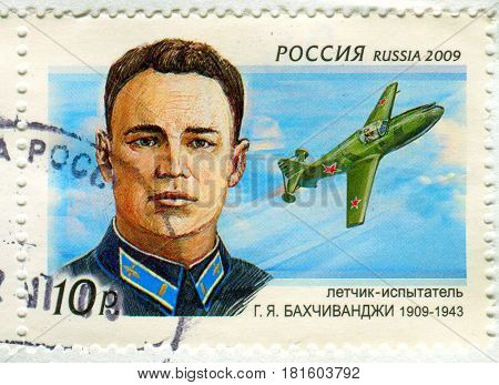 GOMEL, BELARUS, APRIL 13, 2017. Stamp printed in Russia shows image of  The Grigory Yakovlevich Bakhchivandzhi is a Soviet test pilot, Hero of the Soviet Union, captain, circa 2009.