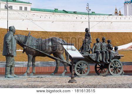 Kazan, Russia - March 28.2017. Monument to a benefactor Asgat Galimzyanov. Republic of Tatarstan