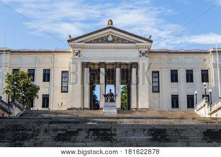 The University of Havana - captured between the Vedado & Centro districts of Havana.