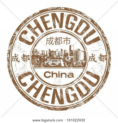 Brown grunge rubber stamp with the name of Chengdu city from China