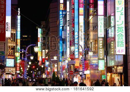 Tokyo Neons