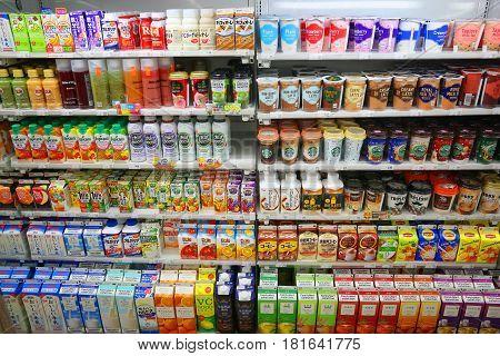 Japan Convenience Store