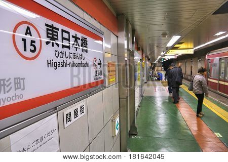 Toei Subway