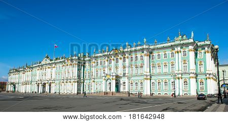 St.Petersburg Russia : State Hermitate museum oldest museum on earth