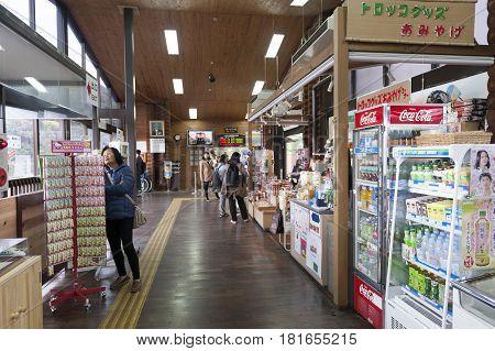 Kameoka Japan - March 2016: Souvenir shops inside building of Torokko Kameoka Station terminal station for Sagano Scenic Railway or romantic train from Arashiyama