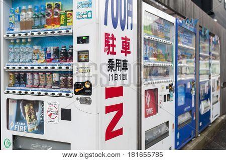 Kyoto, Japan - March 2016: Beverage Vending Machines In Japan