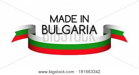 Colored ribbon with the Bulgarian tricolor Made in Bulgaria symbol Bulgarian flag isolated on white background vector illustration