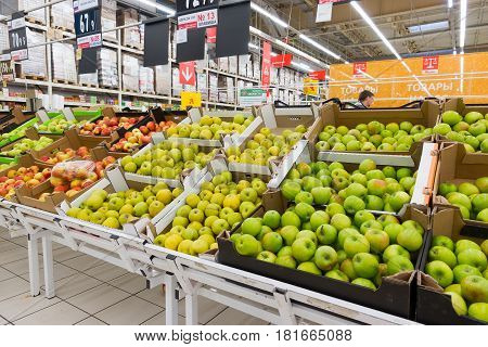 Moscow Russia - April 13, 2017: Shopping Center Auchan . Green Apples.