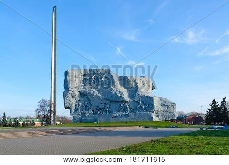 BREST BELARUS - DECEMBER 6 2015: Memorial complex