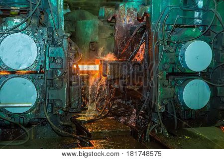 Continuous casting machine at the metallurgical plant - working process