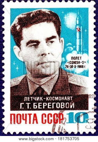 USSR - CIRCA 1968: Postage stamp printed in USSR shows portrait of Georgiy Beregovoi, cosmonaut of the USSR ? 12, from the series