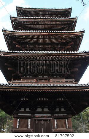 Five-story Pagoda Of Ninna Ji In Kyoto, Japan