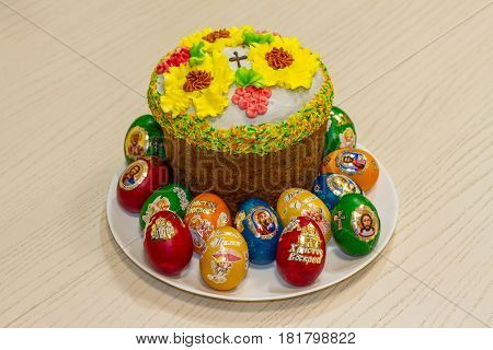 Easter eggs and Easter cakes (or paskhas) are the traditional symbols of the religious holiday. Paskha is a traditional dessert served in Ukraine  as well as other Eastern European countries. April 2017