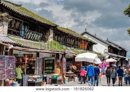 Dali, China - Aug 31 2014: Dali Old Town. A Famous Landmark In The Ancient City Of Dali, Yunnan, Chi