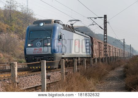 Henan, China - Nov 19 2014: China Railways Hxd3 Electric Locomotive In Luoyang, Henan, China. The Lo