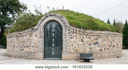 Tianshui, China - Oct 7 2014: Li Guang Tomb, Tianshui, Gansu, China. Was A Famous General Of The Han