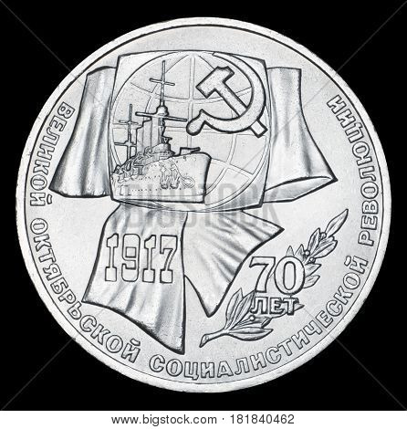 Commemorative coin USSR one ruble. 70 years of the Great October Socialist Revolution 1917. Year of release 1987. Isolated on black background.