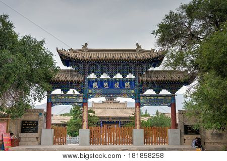 Guide, China - Jul 27 2014: Jade Emperor Temple. A Famous Landmark In The Ancient City Of Guide, Qin
