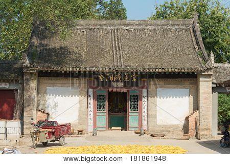 Xian, China - Oct 26 2014: The Chengdao Palace. A Famous Temple In Xian, Shaanxi, China.