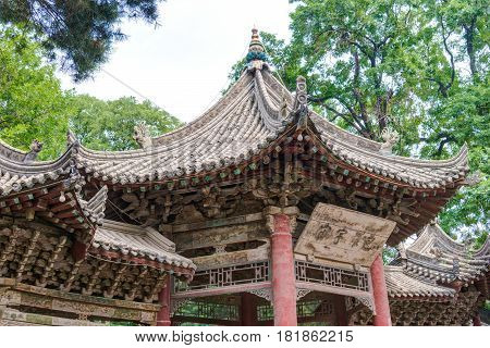 Xian, China - Jun 22 2014: Great Mosque. The Mosque, Is A Blend Of Traditional Chinese And Islamic A