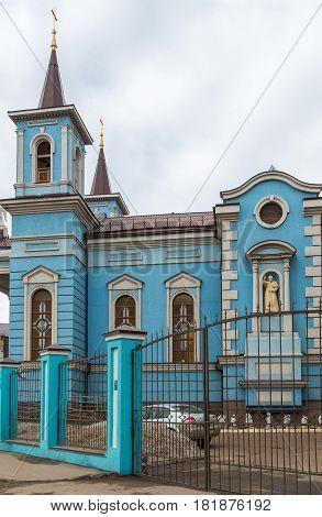 Roman-Catholic Parish of the Exaltation of the Holy Cross in Kazan, Russia