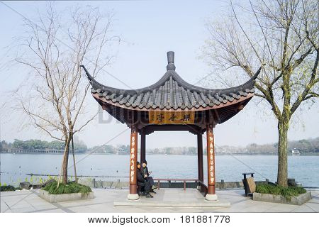 HANGZHOU CHINA. April 13 2017: Chinese ancient pavilion or shelter on the West Lake in Hangzhou China