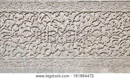 Fine plaster work mosaic in Samarkand, Uzbekistan