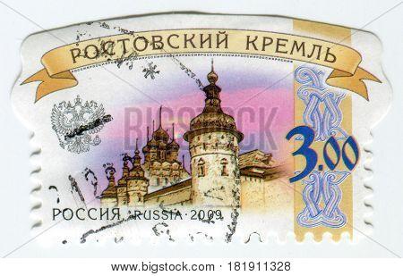 GOMEL, BELARUS, APRIL 16, 2017. Stamp printed in Russia shows image of  The Rostov Veliky Kremlin, circa 2009.