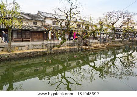 Kurashiki Village In Okayama City, Japan