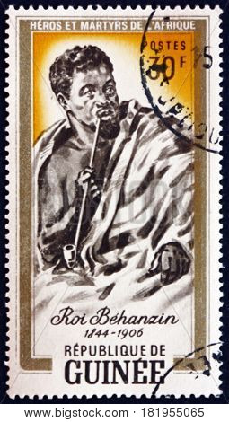 GUINEA - CIRCA 1962: a stamp printed in Guinea shows King Behanzin King of Dahomey (Benin) was last independent ruler circa 1962